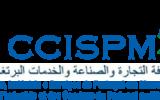 CCISPM conquista Prémio